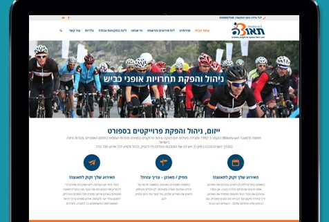 עיצוב ובניית אתר משרד עורכי דין