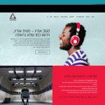 עיצוב ובניית אתר לאולפן