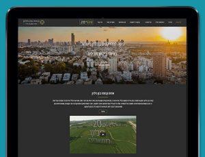 בנית אתרים