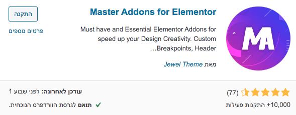 Master Addons